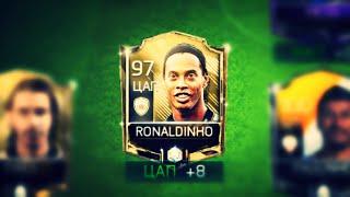 ТАЩИТ ЛИ RONALDINHO В FIFA MOBILE???