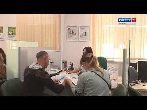 В Костромской области намерены повысить эффективность работы МФЦ