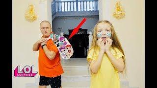 Папа ВЫБРОСИЛ Все КУКЛЫ ЛОЛ ? Валенсия СИЛЬНО ОБИДЕЛАСЬ ! LOL Dolls Surprise