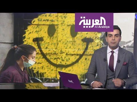 العرب اليوم - شاهد: خبراء يكشفون موعد انتهاء إجراءات