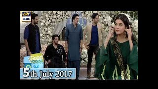 Good Morning Pakistan - Special Guest :  Humayun Saeed and his brothers - 5th July 2017