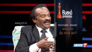 Paesum Thalaimai - Business tycoon H. Vasanthakumar 2/4   03-04-2016