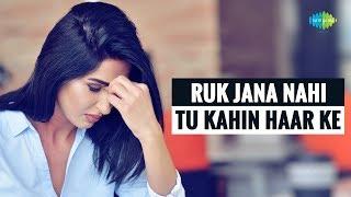 Storiyaan - Short Stories | Ruk Jana Nahi Tu Kahin Haar Ke | 8 Mins Story