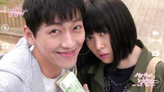 《OST Part.2 MV》 My First Kiss - Minah @Beautiful Gong Shim