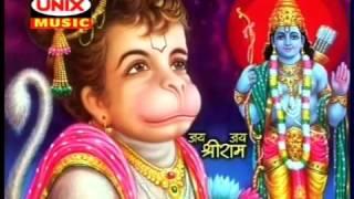 Veer Hanuman Ati Balwana