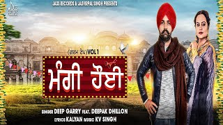 Mangi Hoyi | (Full Song) | Deep Garry Ft. Deepak Dhillon | New Punjabi Songs 2018