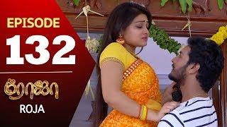 ROJA Serial | Episode 132 | Priyanka | SibbuSuryan | SunTV Serial |Saregama TVShows