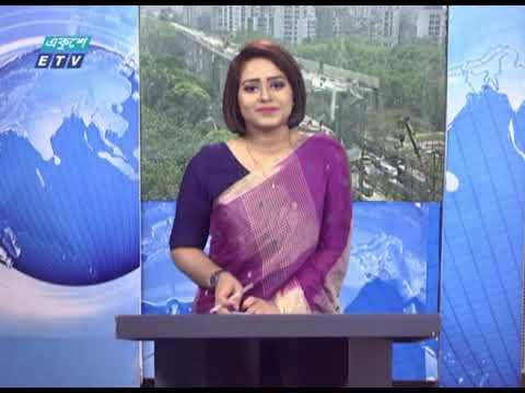 12 PM News || দুপুর ১২টার সংবাদ || 07 April 2021 || ETV News