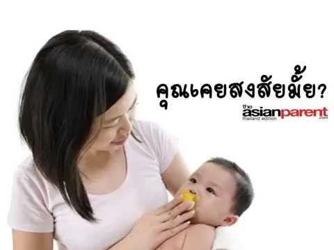 กลาก disgidroticheskaya ในการตั้งครรภ์