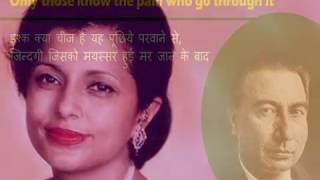 meri baat our hai meine to mohabbat ki hai Sudha Malhotra