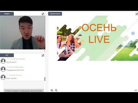 Ориентиры каталога №13, 2017. Очир Буваев.