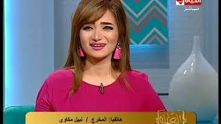 العيلة - حوار خاص مع الفنانة سارة عادل مع الإعلامية جيهان منصور