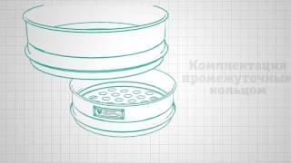 видео товара Сита контрольные ISO 3310 производства ООО «ВИБРОТЕХНИК»