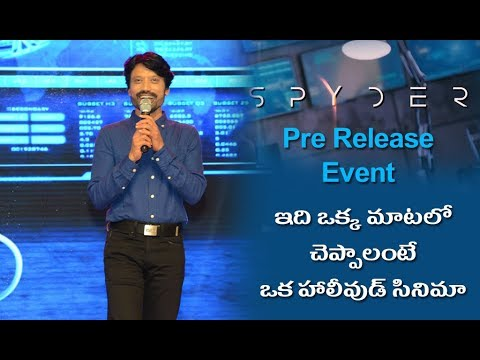 SJ Surya Speech At SPYder Pre Release