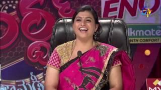 Sudigaali Sudheer Performance – Extra Jabardasth – Episode No 41 – ETV  Telugu