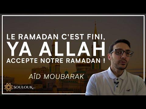 Le Ramadan c'est fini, Yâ Allâh accepte notre Ramadan !
