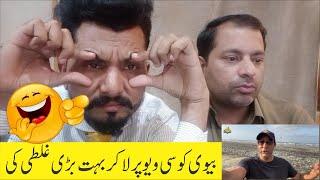 Mast Reaction Wasim Akram
