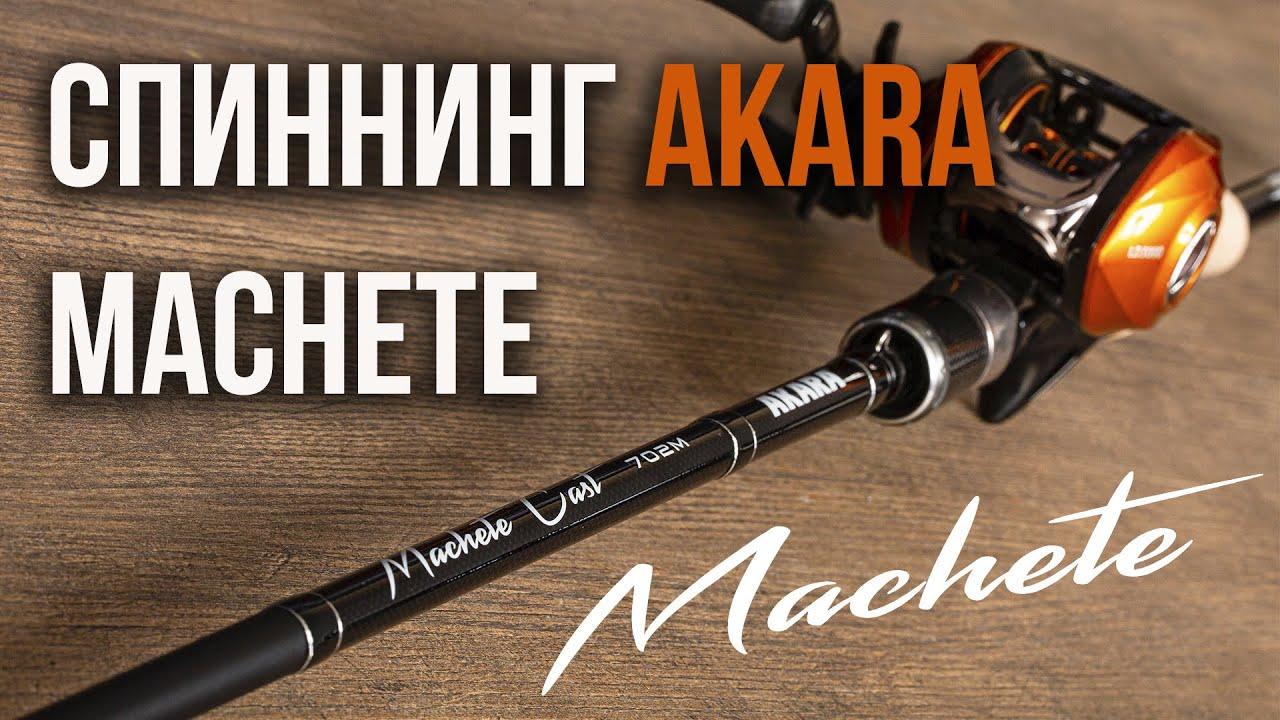 Видеообзор Спиннинг кастинговый Akara Machete Cast H (21-62)