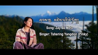 Bhutanese Song Zay Be Meto Dzongkha Lyrics Video