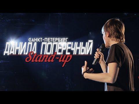 клубы Данила Поперечный в Одессе - 3