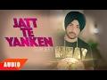 Jatt Te Yanken (Full Audio Song) | Gurjeet | Punjabi Audio Song | Speed Records