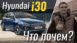 #ЧтоПочем: Hyundai i30 за 19.000$ / 1 сезон 7 серия
