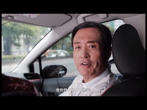 高齡機車駕駛安全 - 天使 V.S 死神? (109年)