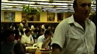 ראש השנה 1992 אשדות יעקב מאוחד - הסרטון באדיבות ולדימיר אזבל(1 סרטונים)