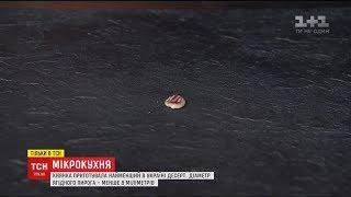 Київська кондитерка приготувала 7-міліметровий пиріг до Дня кухаря