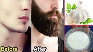How to Grow Beard Faster in just 5 days | How To Make Beard Thicken  - 100% Guaranteed