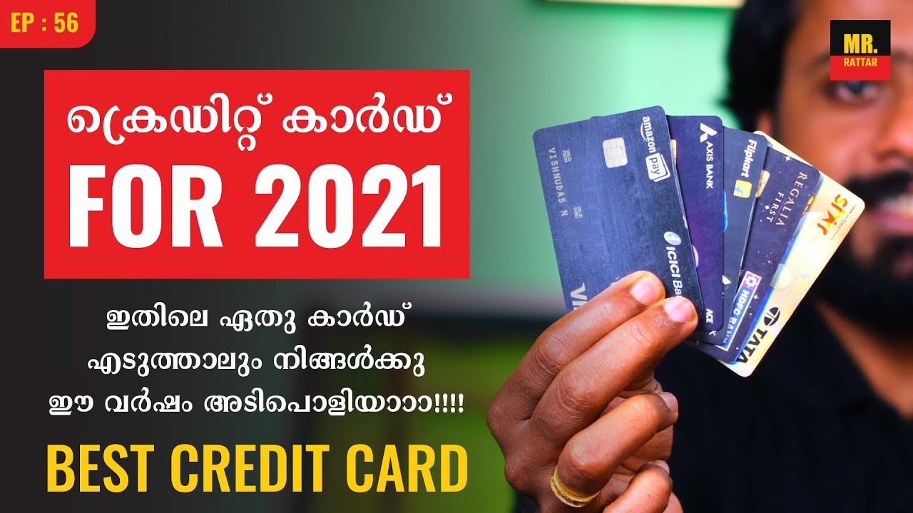 TOP 5 Credit Cards For 2021 Malayalam|Finest Money Back Credit Cards For 2021|Finest Fuel Charge Card thumbnail