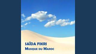 تحميل اغاني Salouni Al Aadab MP3