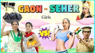 Gaon ki GORI vs Shehar ki CHORI - Desi vs Modern Girl   ShrutiArjunAnand