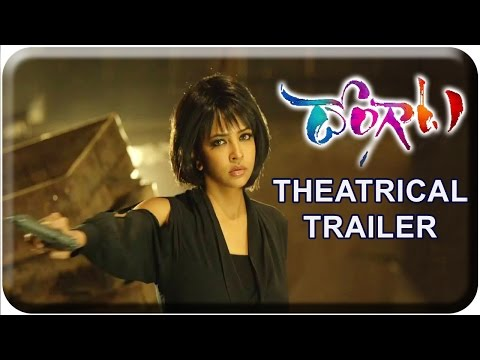 Dongaata Theatrical Trailer