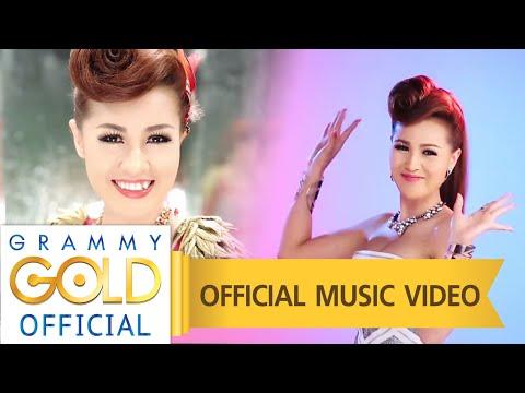 Ying Lee Srijumphon - Yok laew bai bai