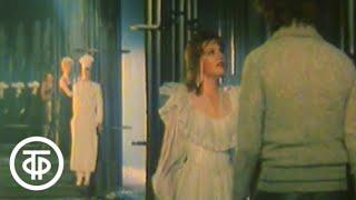 Кинопанорама. Ведущий Ю.Нагибин (1988)