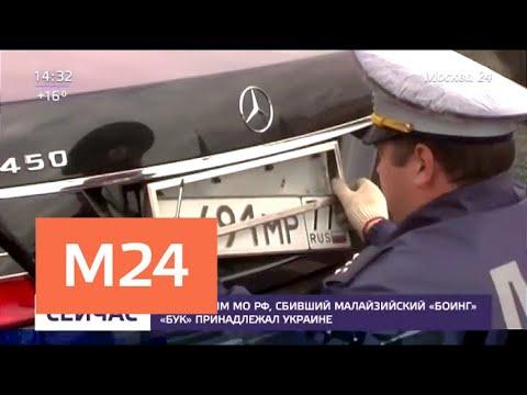 Сотрудникам ГИБДД запретили снимать номера с автомобилей - Москва 24