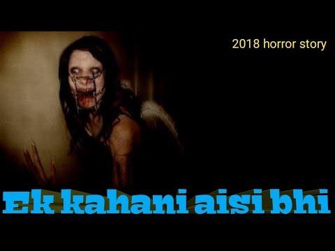 Sachi Ek Kahani Aisi Bhi 2018 Episode 255 Horror Story In