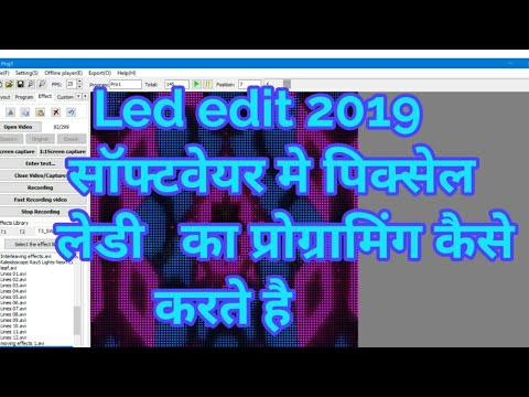 LED EDIT 2019 download and programming