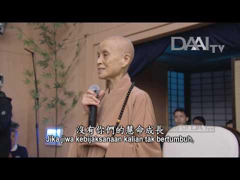 齊會靈山續慧命 Mendengar Dharma untuk Meneruskan Jiwa Kebijaksanaan