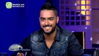 تحميل و مشاهدة Arab aidol 4 2016 هاجر ادالحاج تجارب الأداء MP3