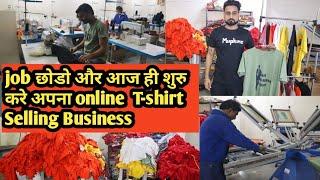 T-shirt Factory in delhi | wholesale T-shirt market | Online tshirt selling business | VANSHMJ