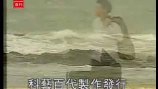 巫启贤_红尘来去一场梦(高清MTV)