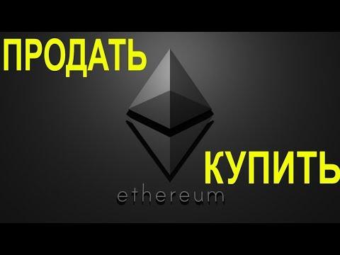 Предсказания о цифровых деньгах биткоин
