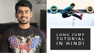 Long Jump Techniques|| Hindi Parkour Tutorial