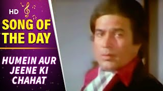 Humein-Aur-Jeene-Ki-Chahat-Lyrics-In-Hindi Image