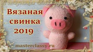 символ года 2019 своими руками поделки на новый год быстро и просто