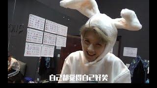 20180517 ONER Daily   快来看兔兔!坤音四子(岳岳、卜凡、木子洋、灵超)的开心套路!片尾超萌彩蛋!