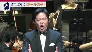 5月25日 びわ湖放送ニュース
