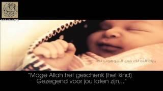 Smeekbede en Felicitatie bij de Geboorte van een Kind ᴴᴰ| Sheikh Meshary bin Raashed Al-Afaasy